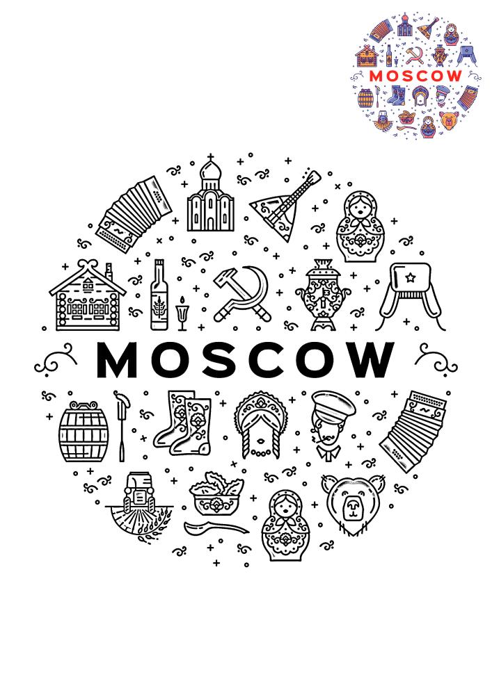 Русские предметы с шаблоном разукрашивания
