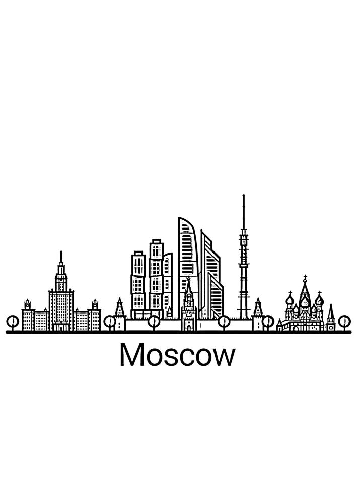 Москва - маленькое изображение большого города