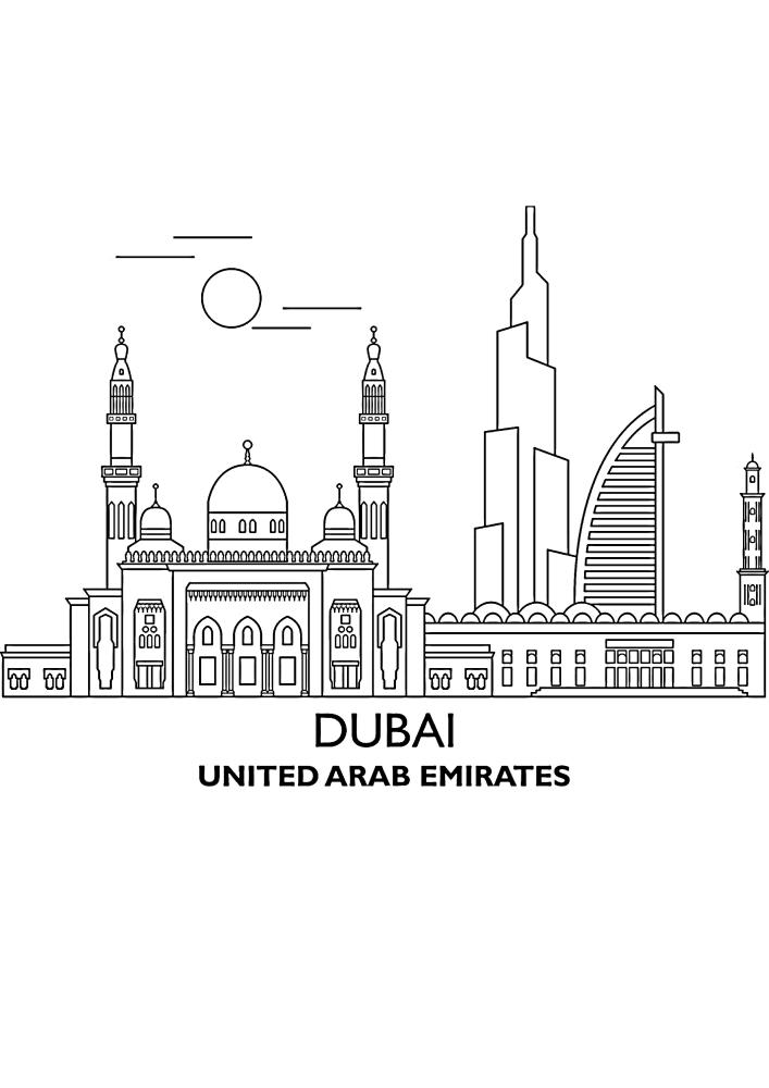 Дубай - маленькое изображение большого города