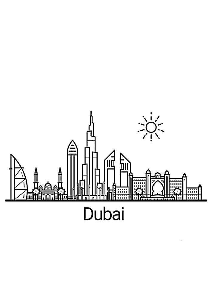 Дубай - небольшое изображение огромного мегаполиса