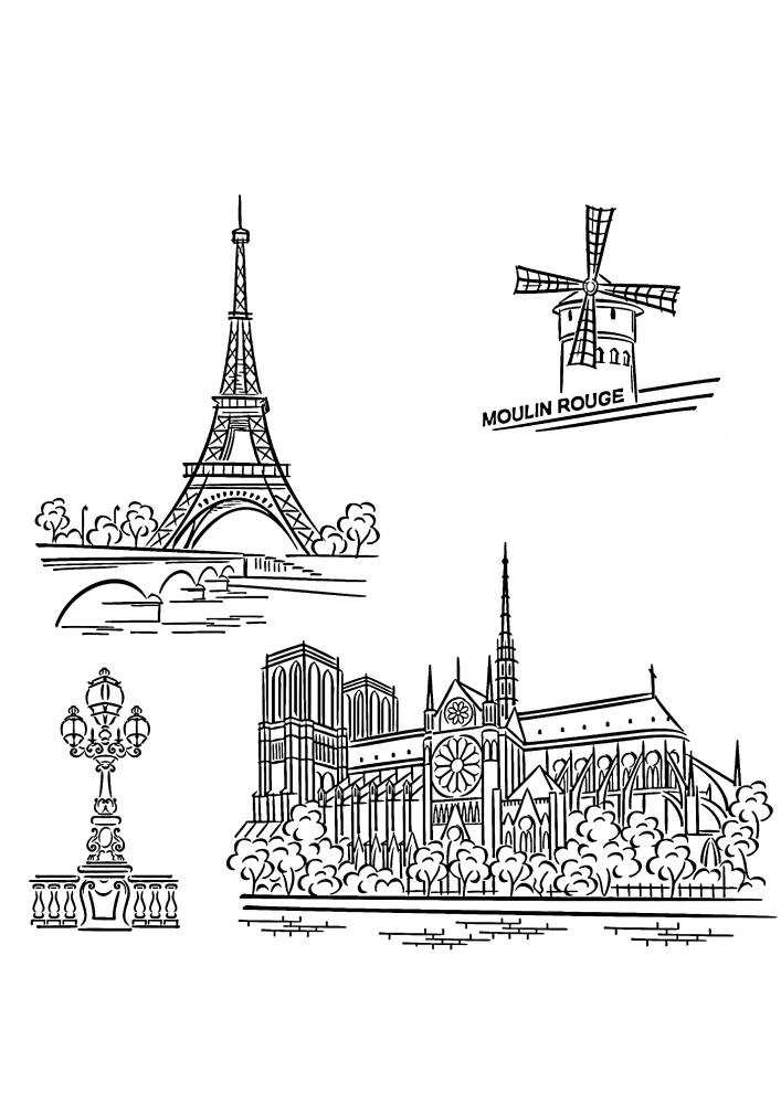 Французские достопримечательности
