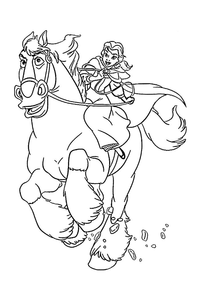 Вперёд, мой верный конь!