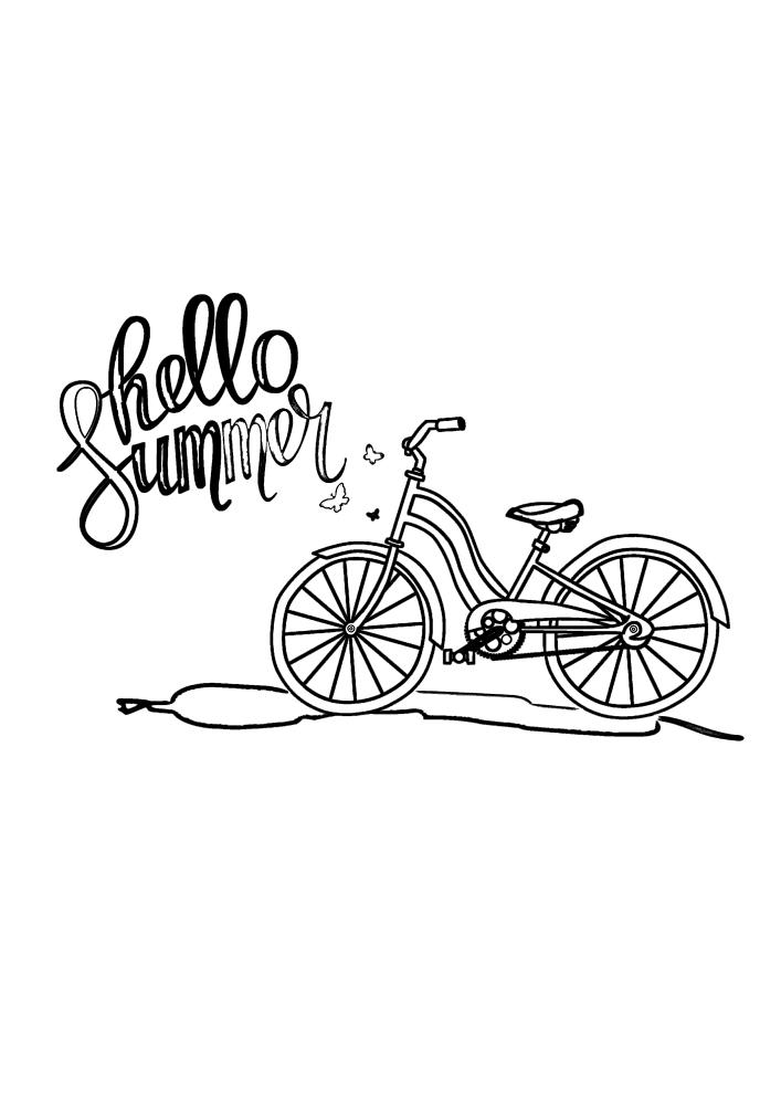 Велосипед и надпись над ним.