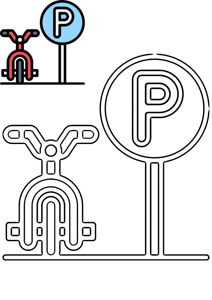 Велосипед и знак парковки