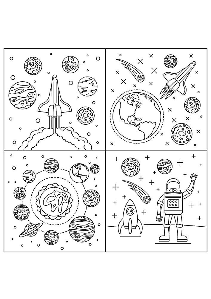 Четыре изображения космоса в одном