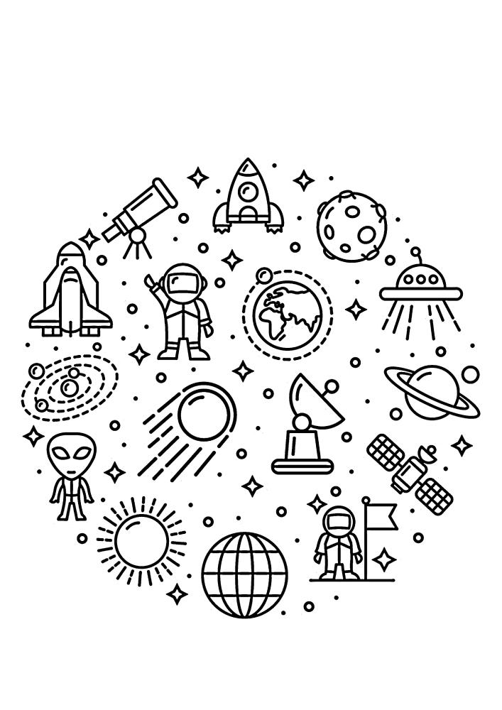 Космический круг