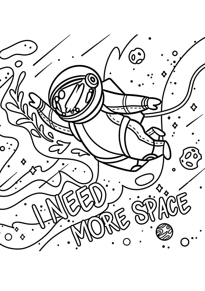 Космонавты любят своё дело