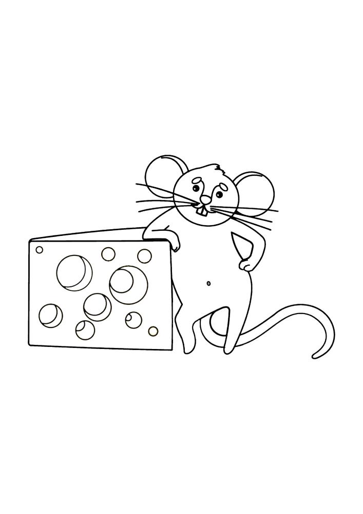 Маленькая мышь и ёё сыр.