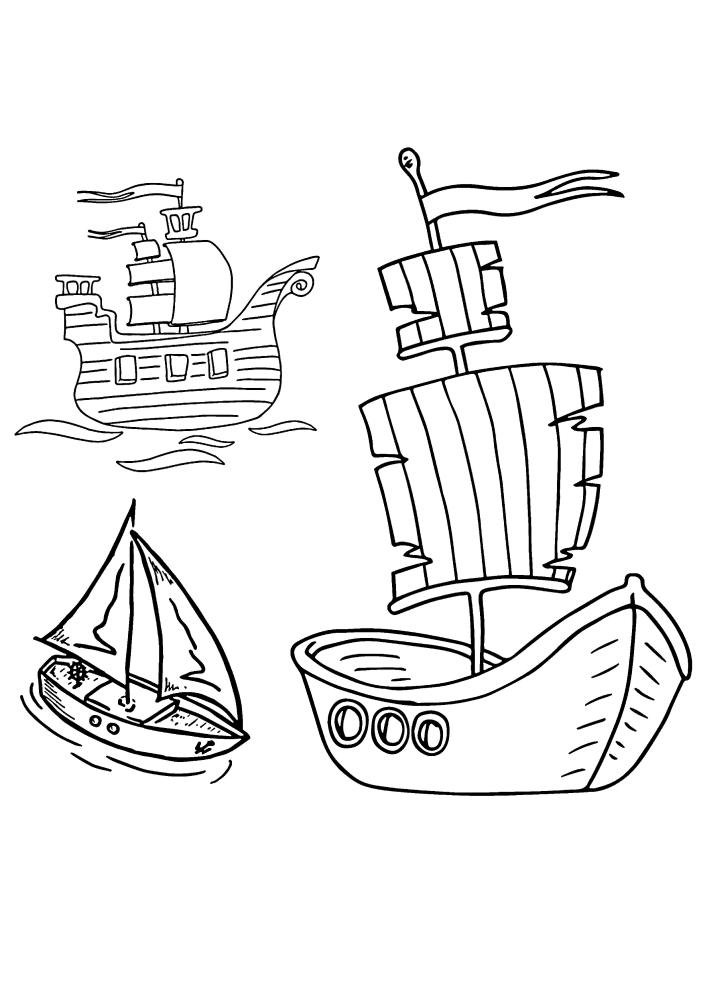 Три разных корабля