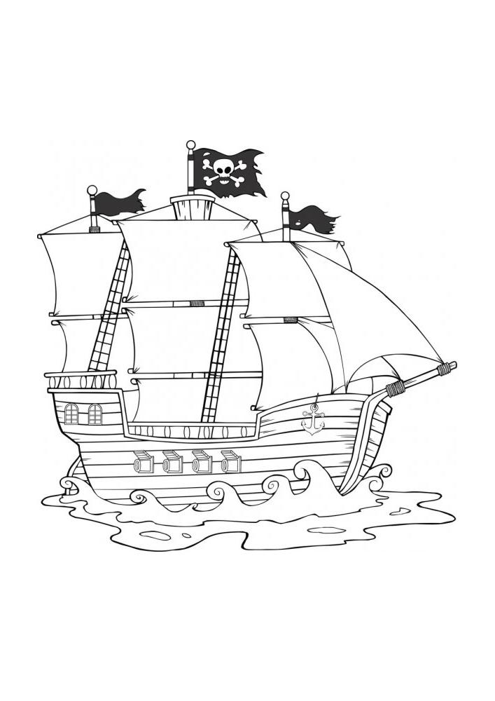 Пираты, спасайтесь!