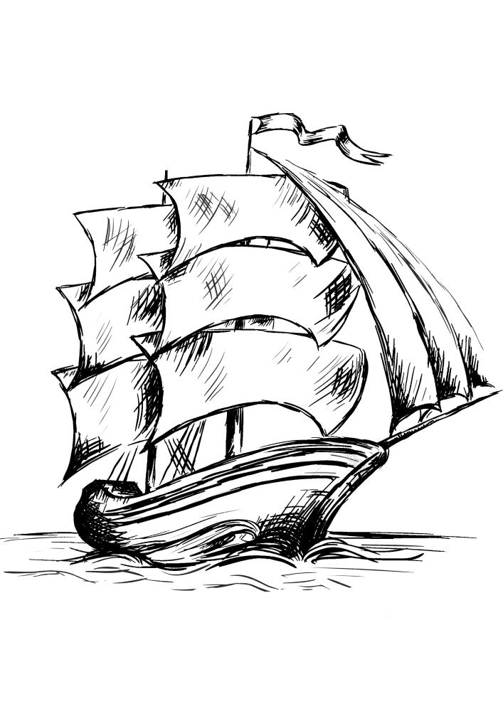 Королевское судно