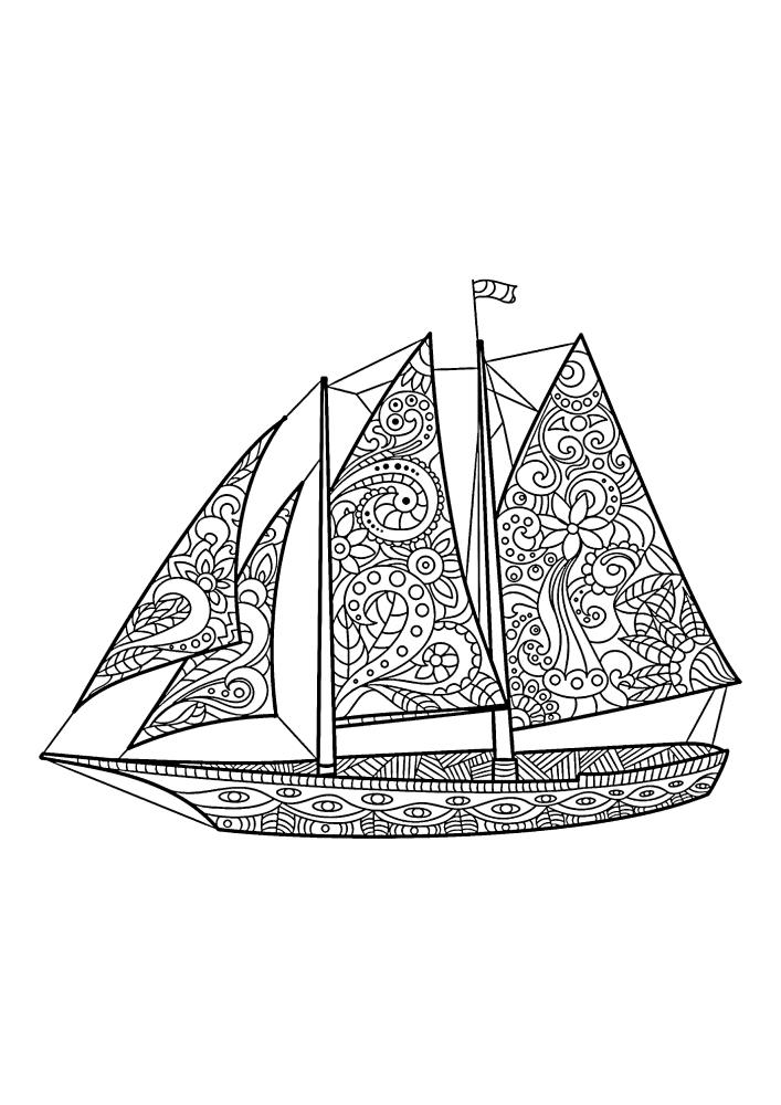 Антистресс судно
