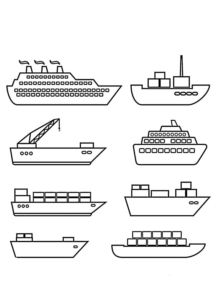 Маленькие корабли