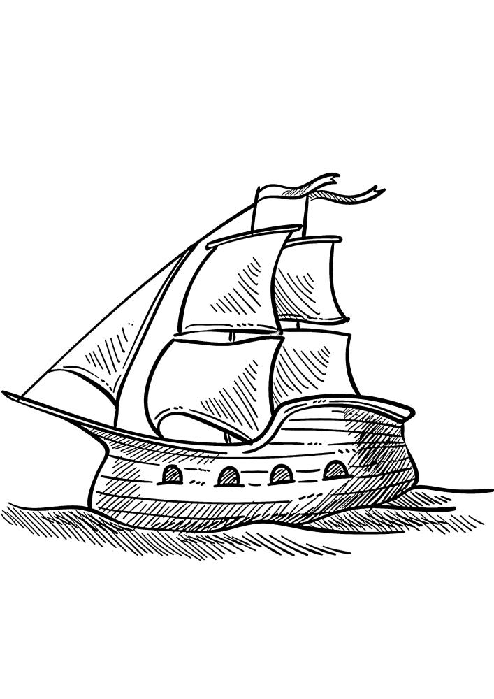 Небольшое судно