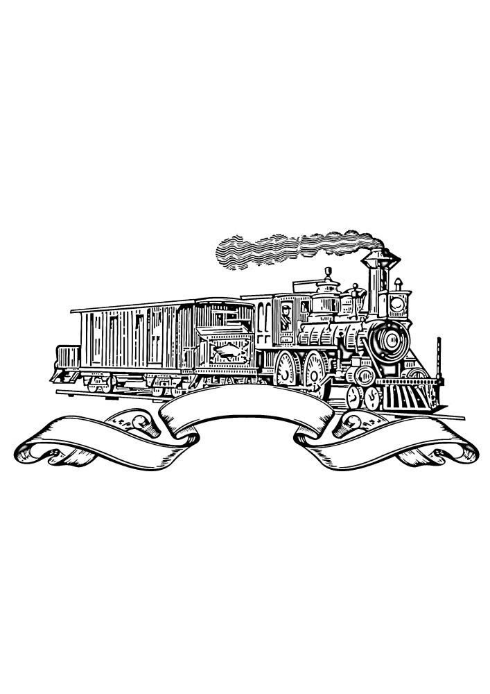 Поезд и ленточка, где можно написать всё, что угодно!