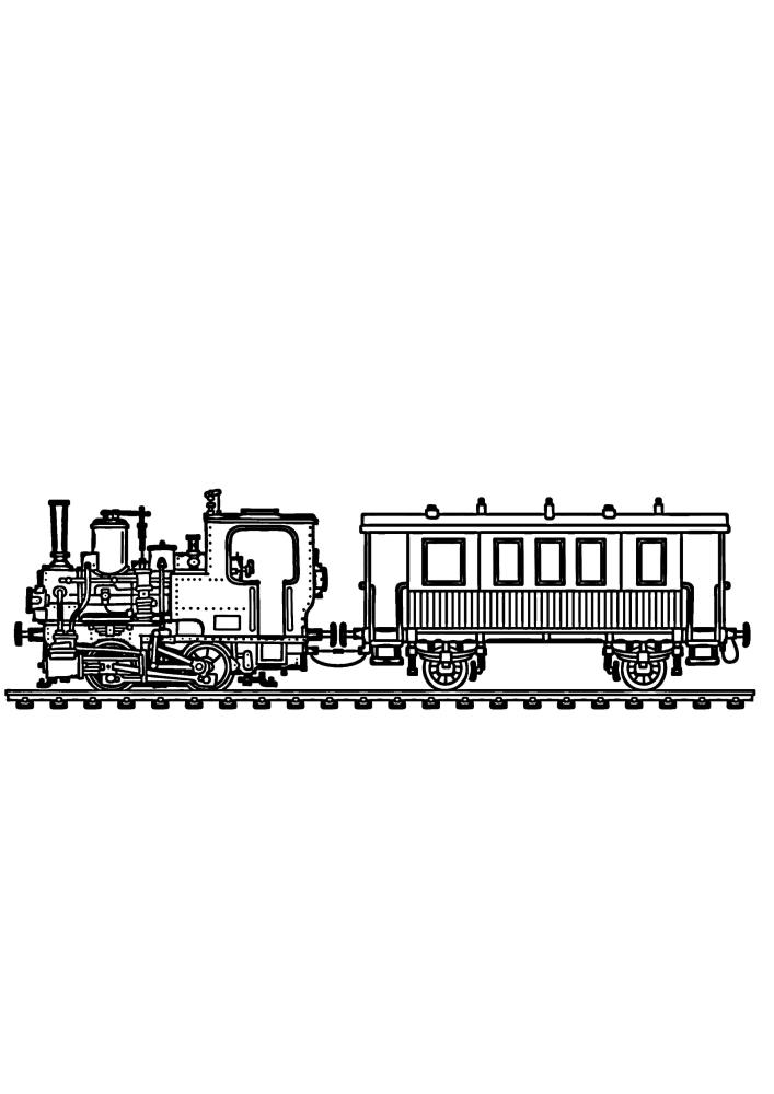 Поезд везёт людей к месту назначения